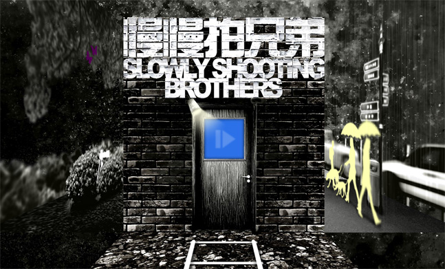 Slowly Shooting Brothers website