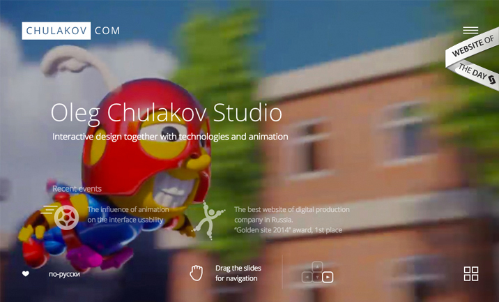 Oleg Chulakov Studio website