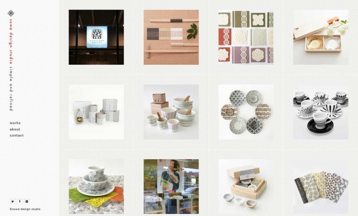 Suwa Design Studio website