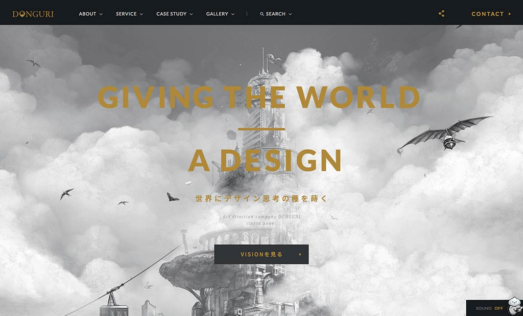 Design Consulting Firm DONGURI website