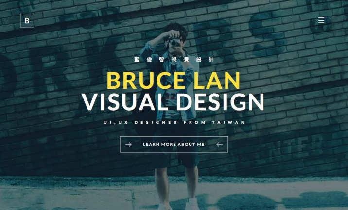 Bruce Lan Portfolio website