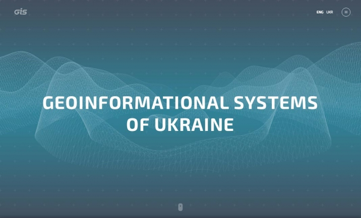 GiS Ukraine  website