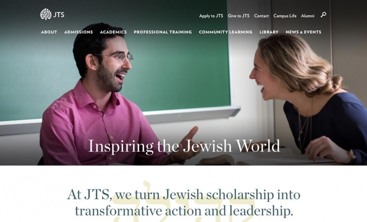 The Jewish Theological Seminary website