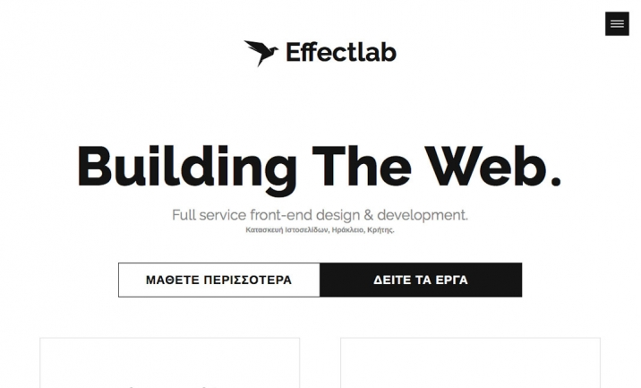 Effectlab website