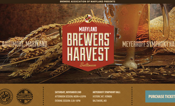 Maryland Brewers' Harvest website