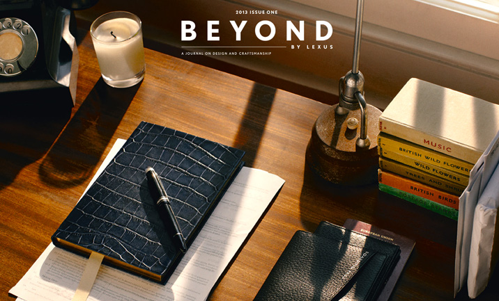 BEYOND BY LEXUS screenshot 3