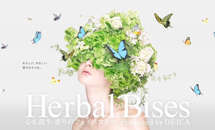 Herbal Bises website