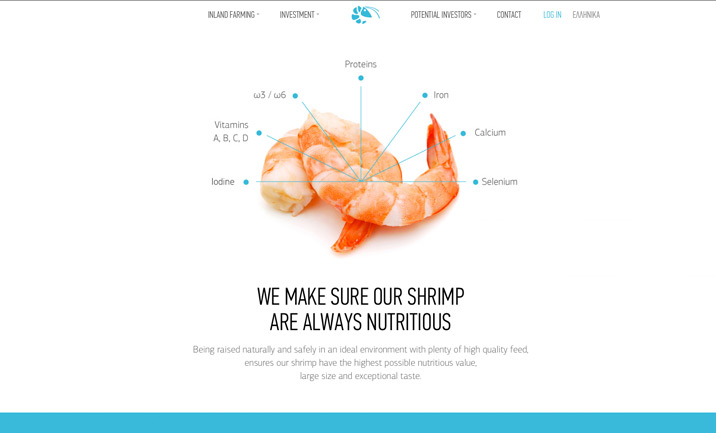Hellenic Inland Shrimp screenshot 3