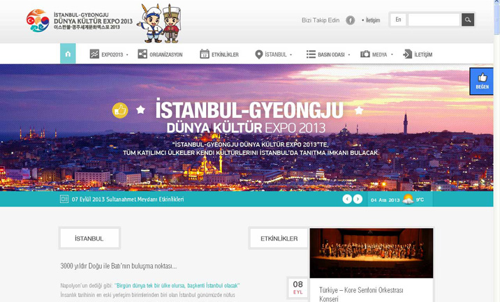 İSTANBUL EXPO2013 website