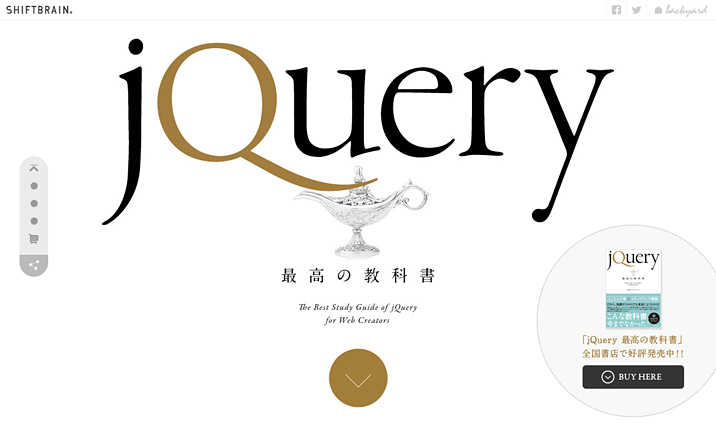 jQuery text book website