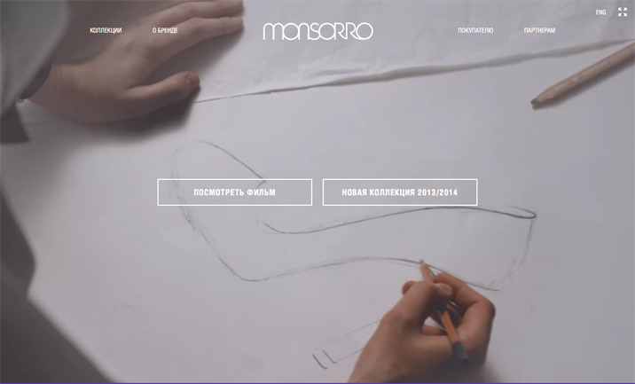 Monsorro website