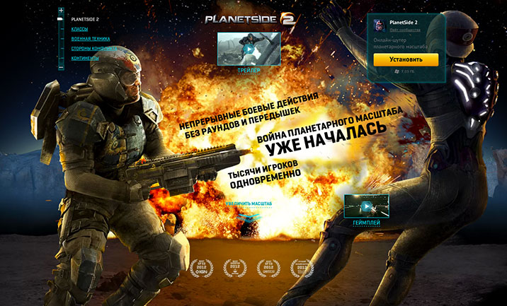 PlanetSide 2 website
