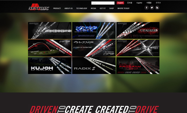 Matrix Shafts website