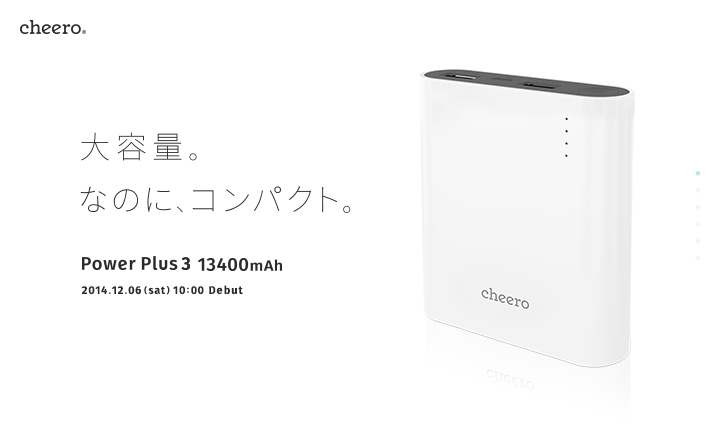 cheero Power Plus 3 13400mAh website