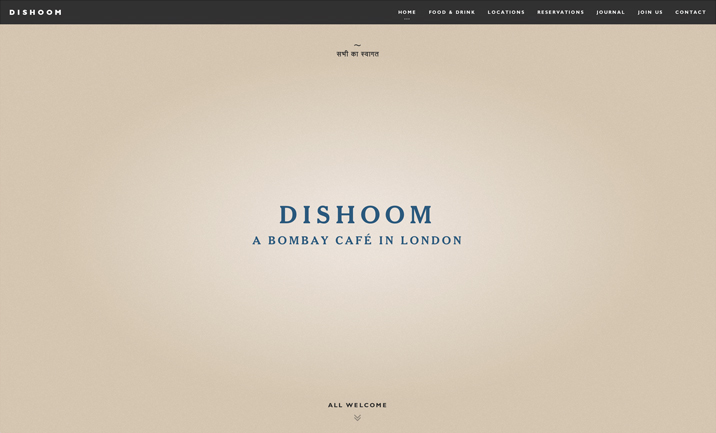 Dishoom website