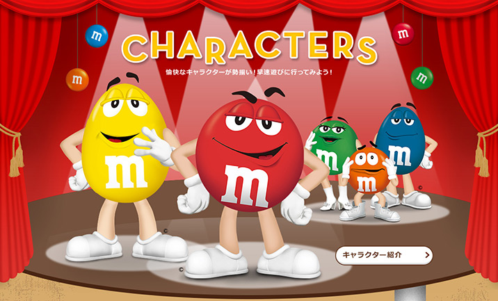 M&M\'S® Japan Official Site designed by Rainbow Japan Inc.