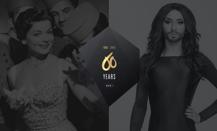 Eurovision 60 Years website