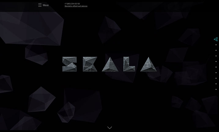 SKALA website