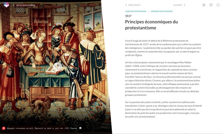 10 000 ans d'Economie screenshot 2
