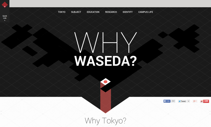 WHY WASEDA? website