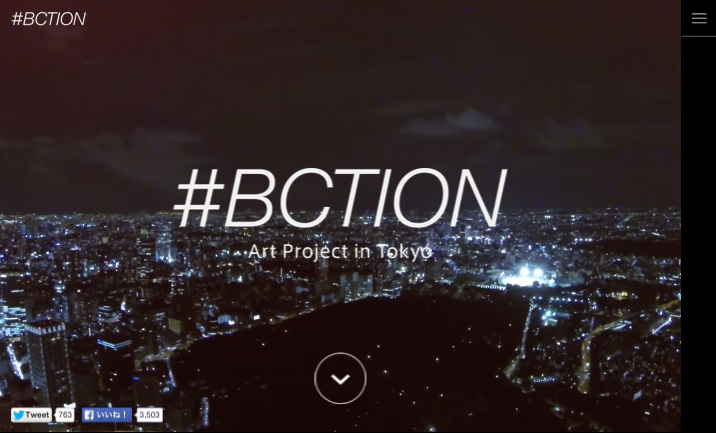 #BCTION website