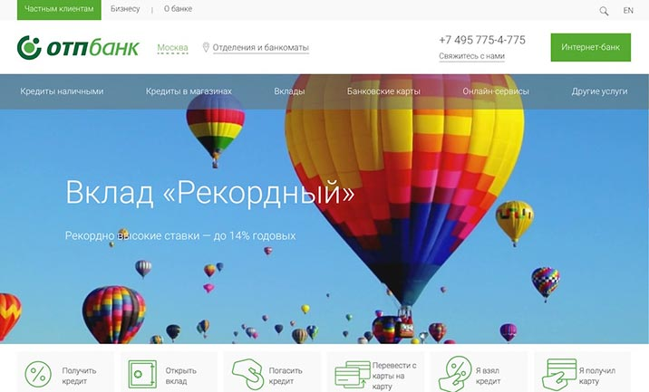 OTP Bank website