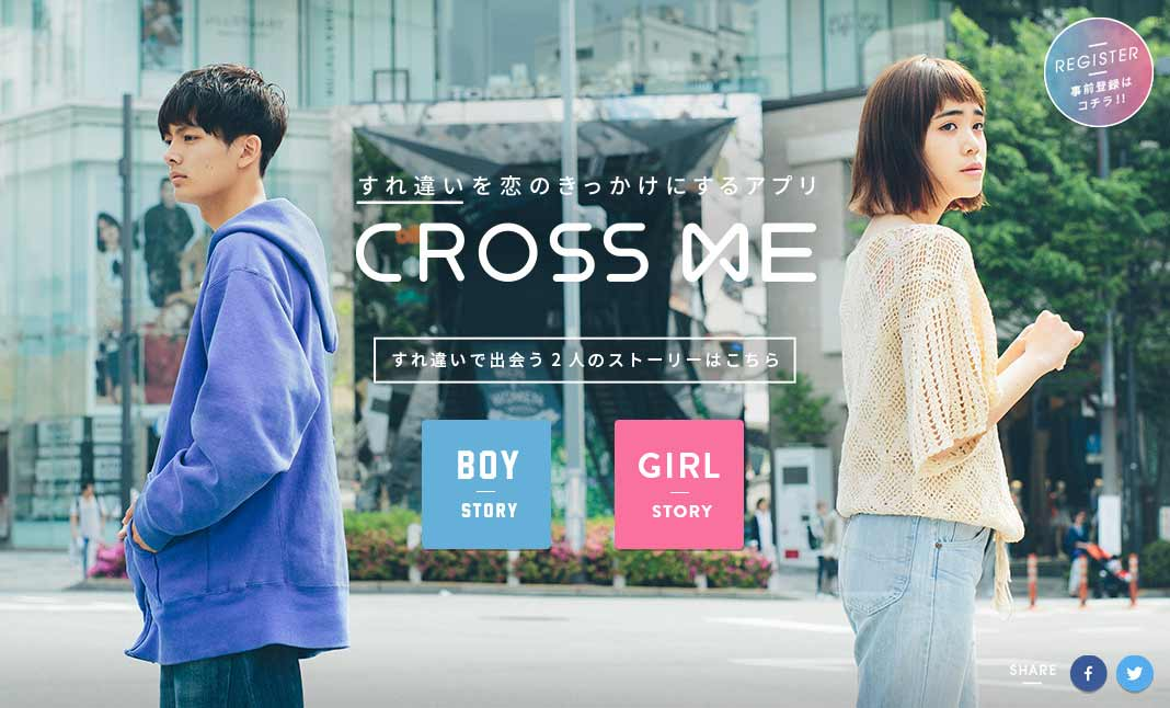 CROSS ME website