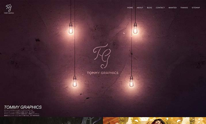 TOMMY GRAPHICS website