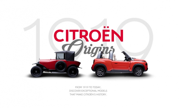 Citroën Origins website