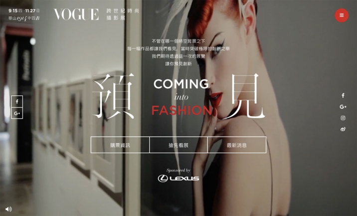 Coming into Fashion website