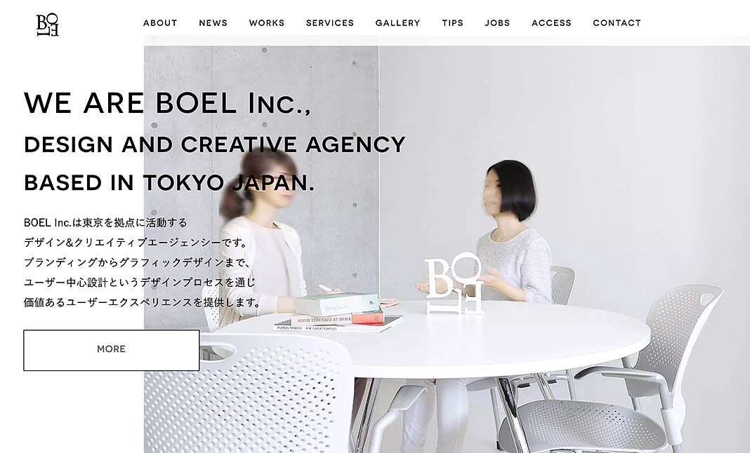 BOEL Inc. Corporate Site website