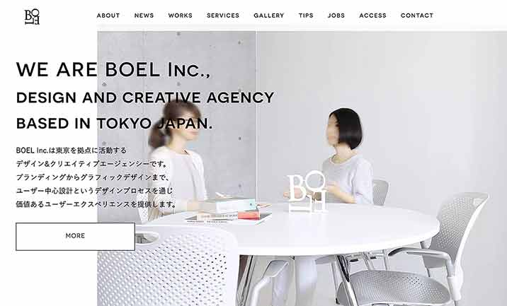BOEL Inc. Corporate Site