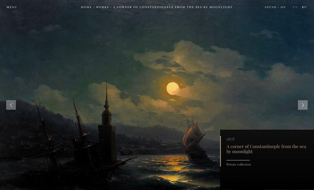 Ivan Aivazovsky screenshot 3
