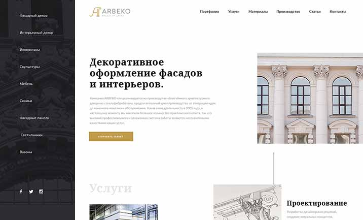 Arbeko website