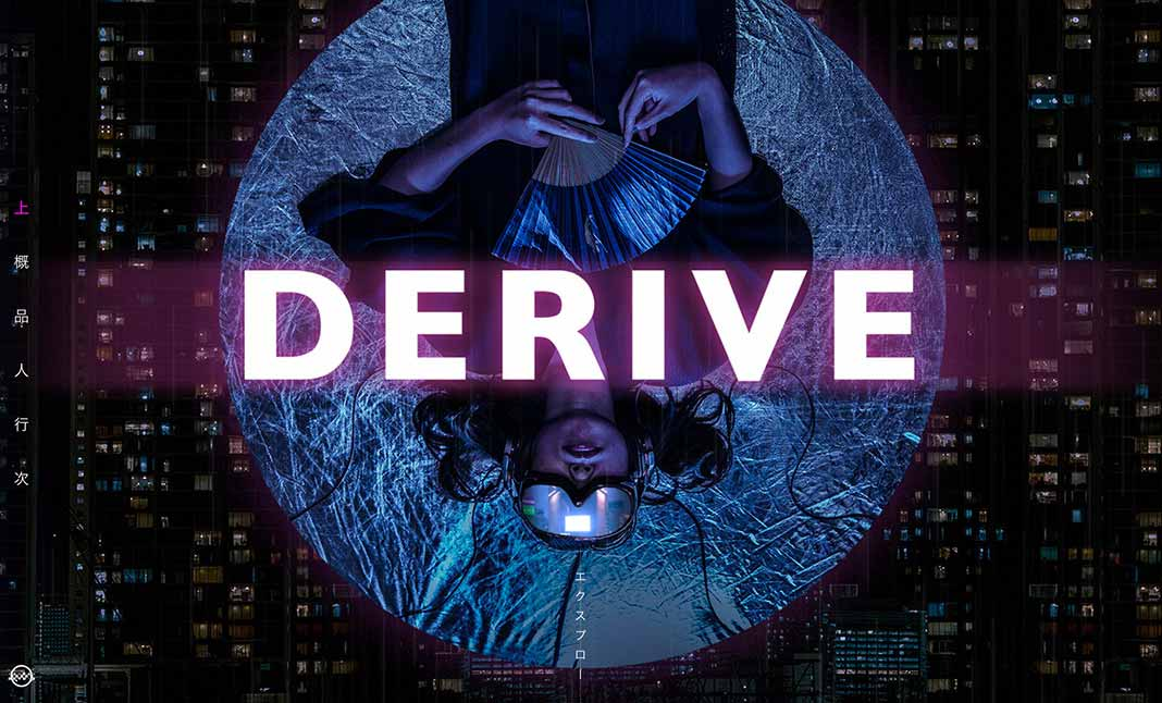 DERIVE website