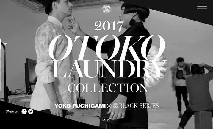 2017 OTOKO LAUNDRY COLLECTION website