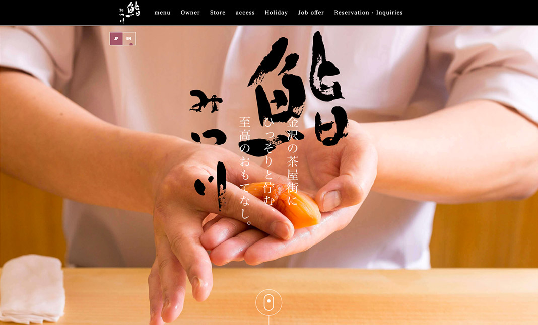 Sushi Mitsukawa website
