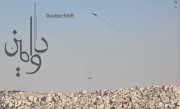 Double Shift – a web documentary