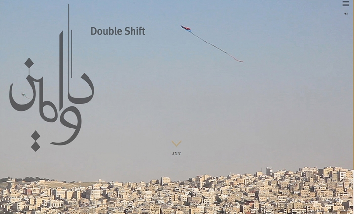 Double Shift – a web documentary website