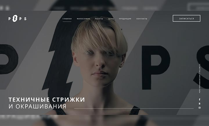 POPS - Hairdressing Salon website
