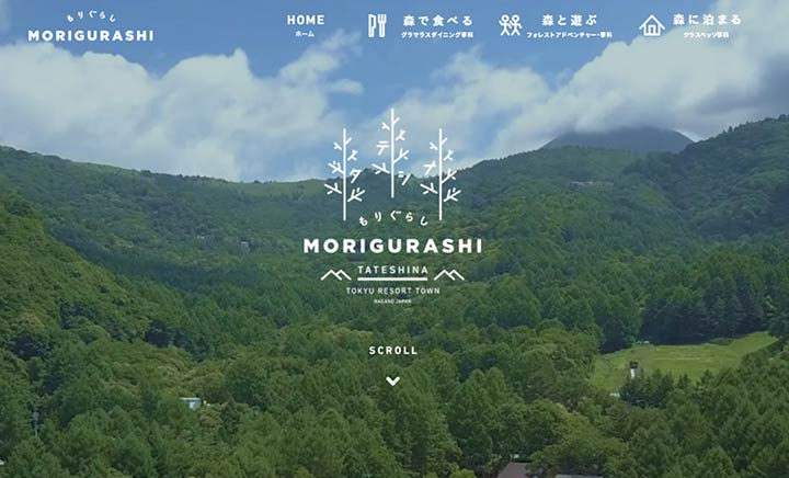 MORIGURASHI website