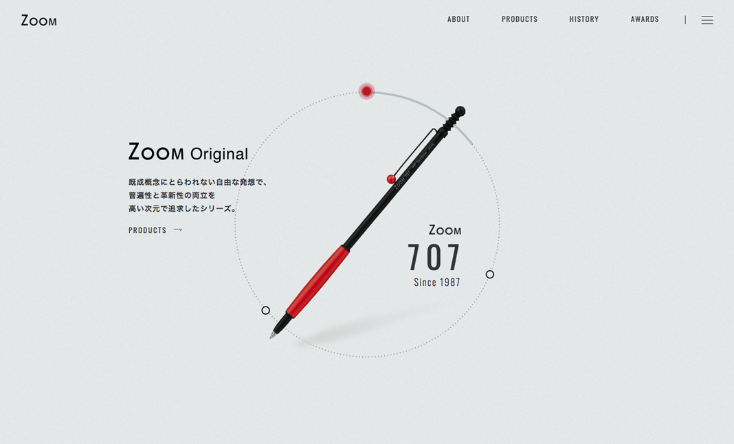 ZOOM / TOMBOW PENCIL website