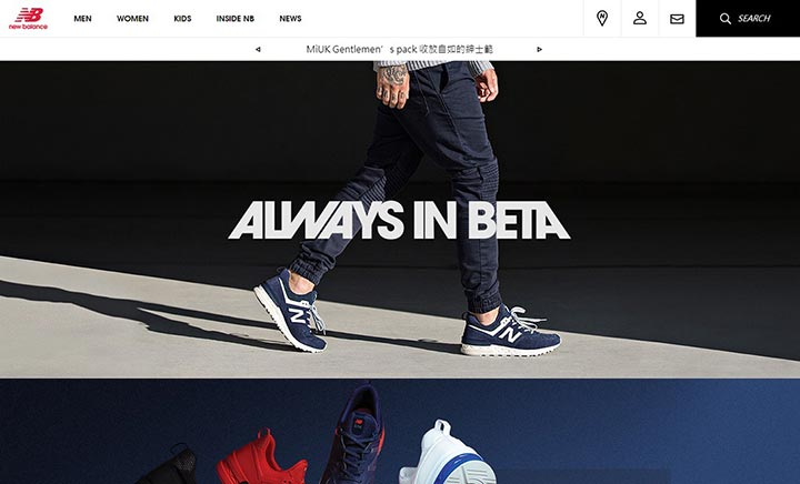 New Balance Taiwan website