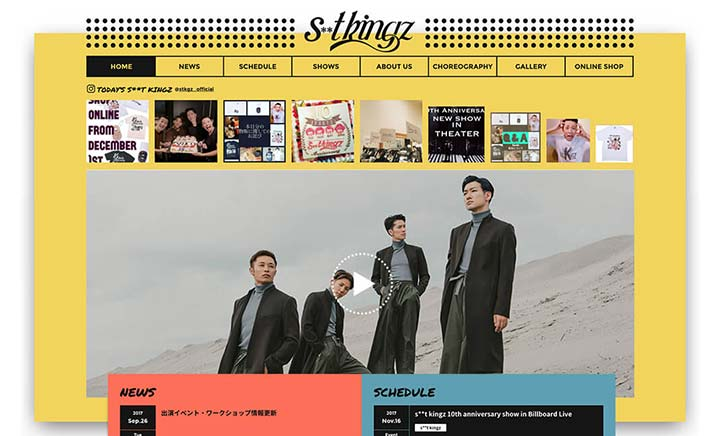 s**t kingz website