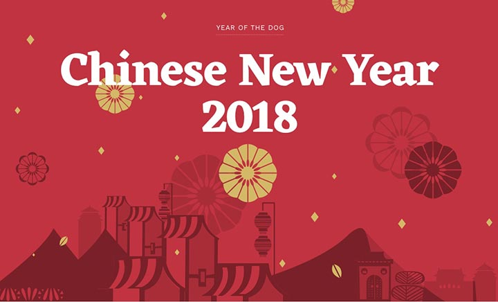 Chinese New Year 2018 website