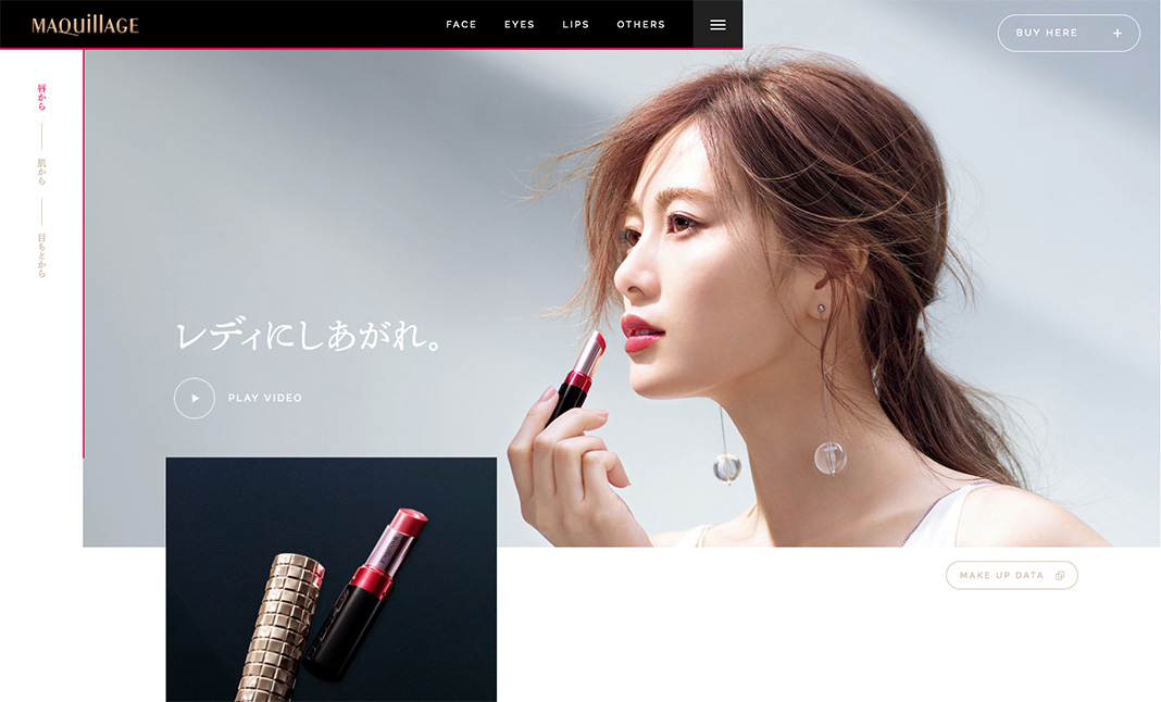 SHISEIDO MAQuillAGE Brand Site website