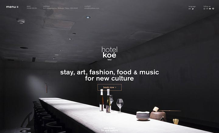 hotel koé  website