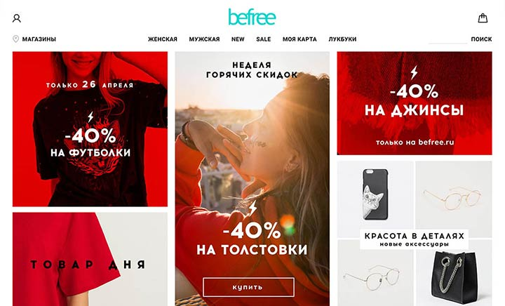 Befree website