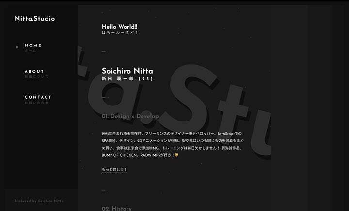 Nitta.Studio website