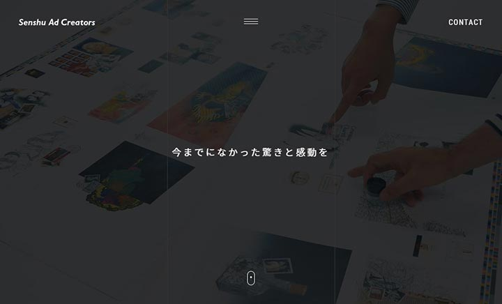 Senshu Ad Creators.inc website
